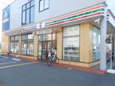 セブン−イレブン 摂津千里丘6丁目店