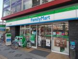 ファミリーマート 茨木別院町店