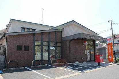 松戸中和倉郵便局の画像1