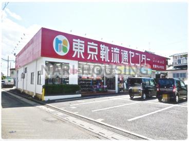 東京靴流通センター武蔵村山中原店の画像1