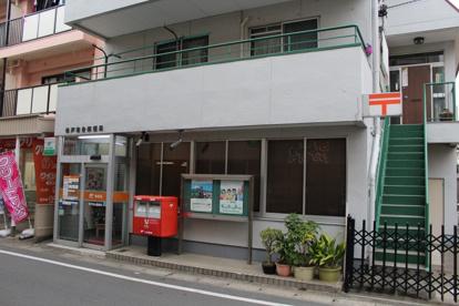 松戸稔台郵便局の画像1