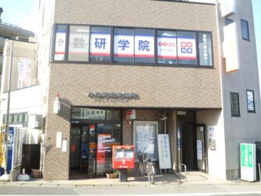 八柱駅前郵便局の画像1