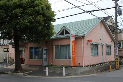 松戸日暮郵便局の画像1