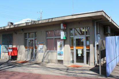 常盤平郵便局 の画像1