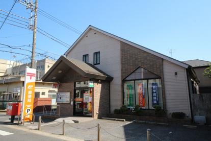 松戸松飛台郵便局の画像1
