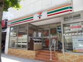 セブン−イレブン 茨木西駅前町店