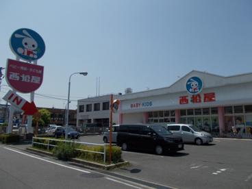 西松屋 摂津店の画像1
