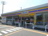 ミニストップ 吹田清水店