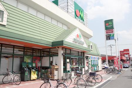 マルエツ 元郷店の画像