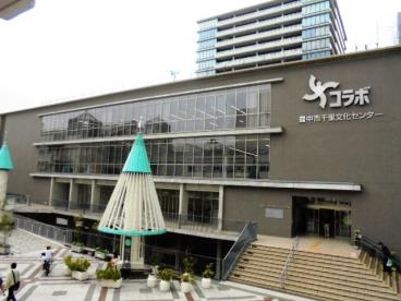 豊中市千里文化センターの画像1