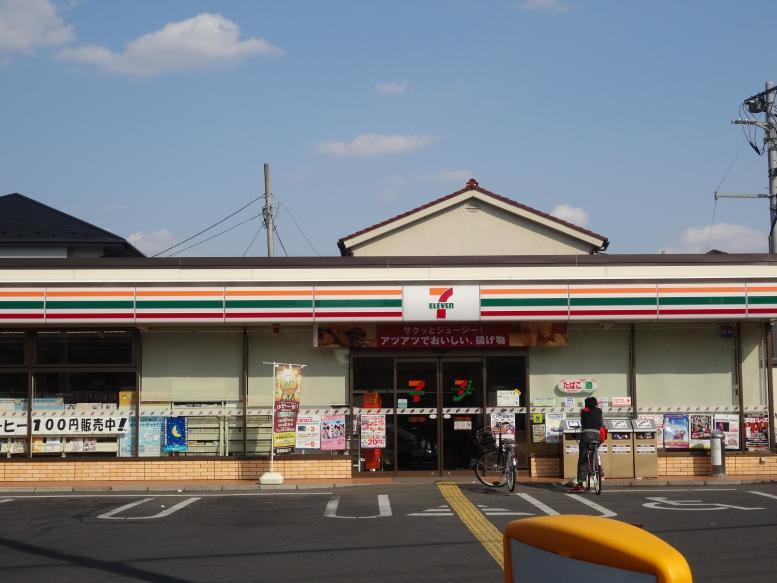 セブンイレブン川口元郷6丁目店の画像