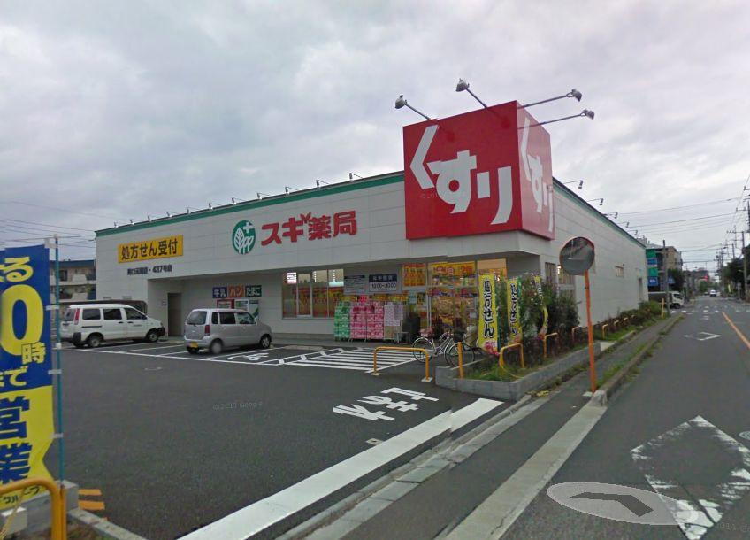 スギ薬局川口元郷店の画像