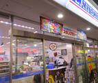ローソン 井土ケ谷下町店