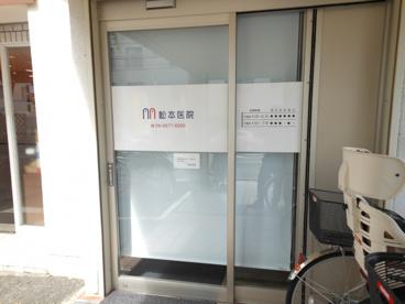 松本医院の画像2