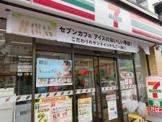 セブンイレブン 星川西店