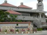 具志川中学校