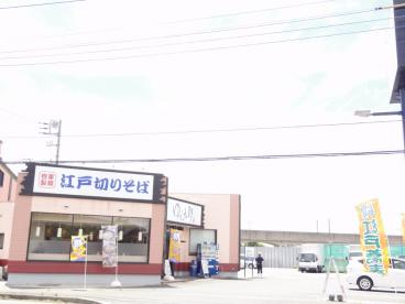 ゆで太郎 柏の葉キャンパス店の画像1