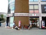セブンイレブン 吹田竹見台店