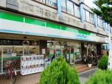 ファミリーマート 鷹ヶ巣上新田店