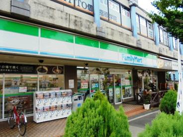 ファミリーマート 鷹ヶ巣上新田店の画像1