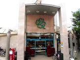 ライフ 桃山台店