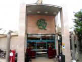 ライフ桃山台店