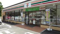 セブンイレブン谷野町店