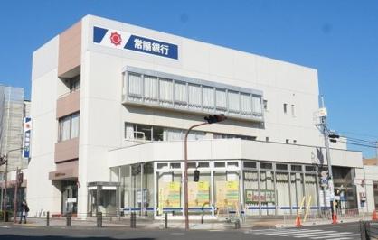 (株)常陽銀行 多賀支店の画像1