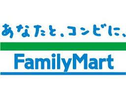 ファミリーマート文の里二丁目店の画像1