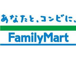 ファミリーマート南田辺駅前店の画像1