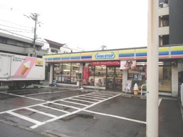 ミニストップ 大成町店の画像1