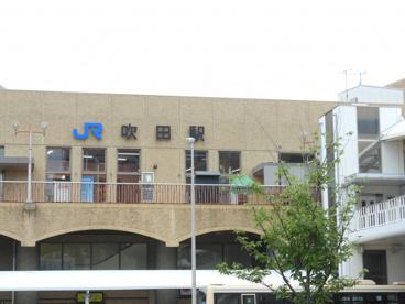JR京都線 吹田駅の画像4