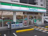 ファミリーマート 豊中東寺内町店