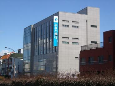 みなと銀行尼崎支店の画像1