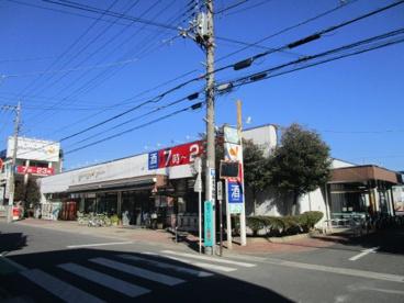 グルメシティ 南浦和店の画像1