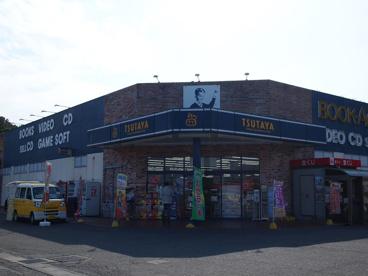 TSUTAYA新取手店の画像1