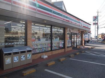 セブンイレブン取手野々井店の画像1
