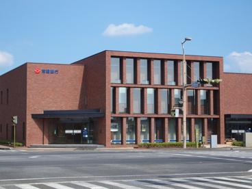 常陽銀行 みらい平支店の画像1