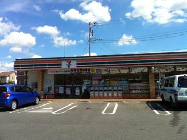 セブン・イレブンみらい平駅入口店の画像1