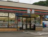 セブンイレブン 横須賀佐野町3丁目店