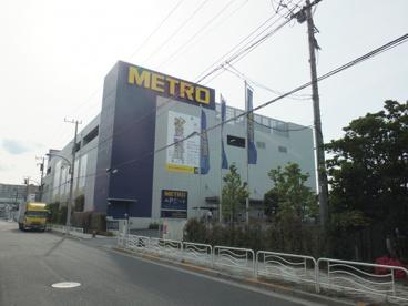 METROの画像1
