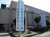和泉市立人権文化センター(ゆう・ゆうプラザ)