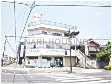 スクールIE武蔵村山校の画像1