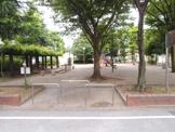 五兵衛公園