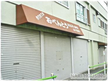 日本亭 大曲り店の画像1