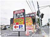 どんどん武蔵村山店