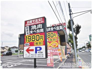 どんどん武蔵村山店の画像1