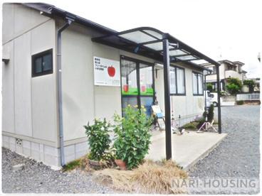 はーふ・K 中藤保育園前教室の画像1