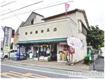 田中屋洋品店