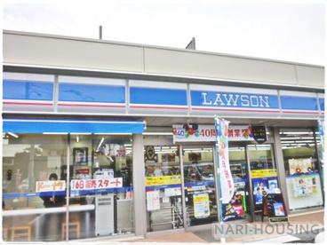 ローソン 武蔵村山中央三丁目店の画像1